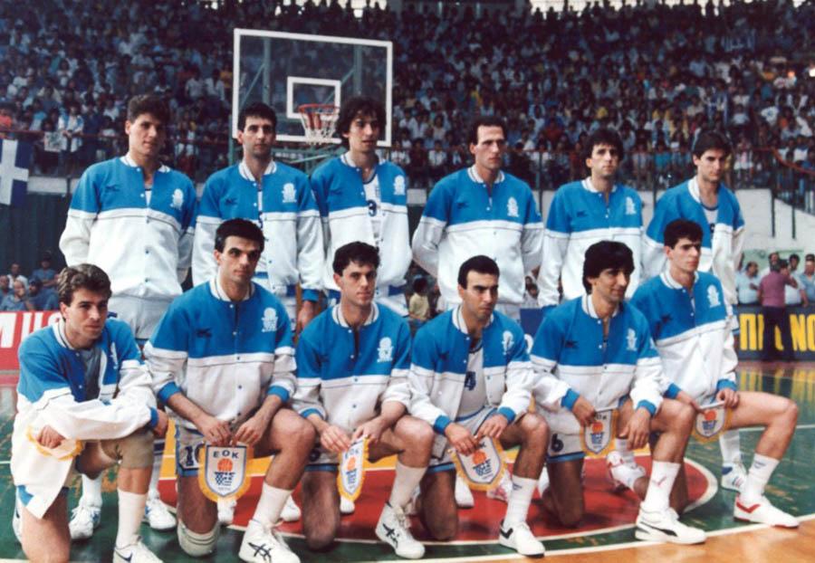 Grecia 1987