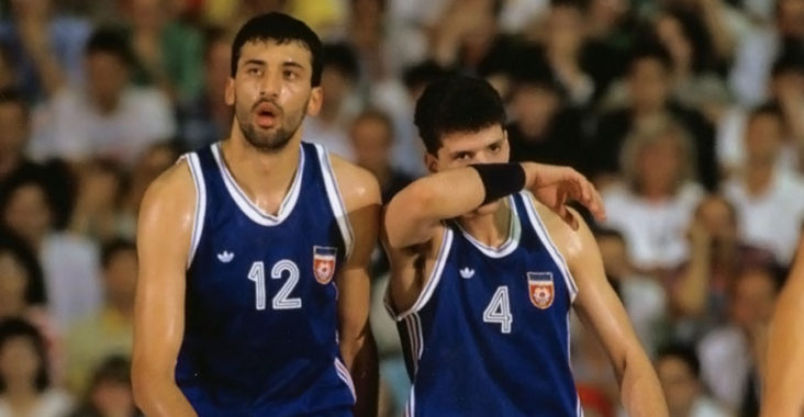 vlade divac drazen petrovic once brothers