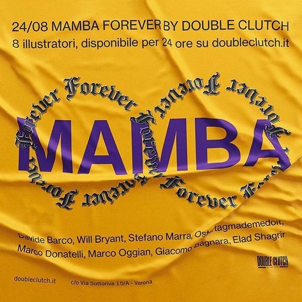 mamba forever double clutch kobe bryant day